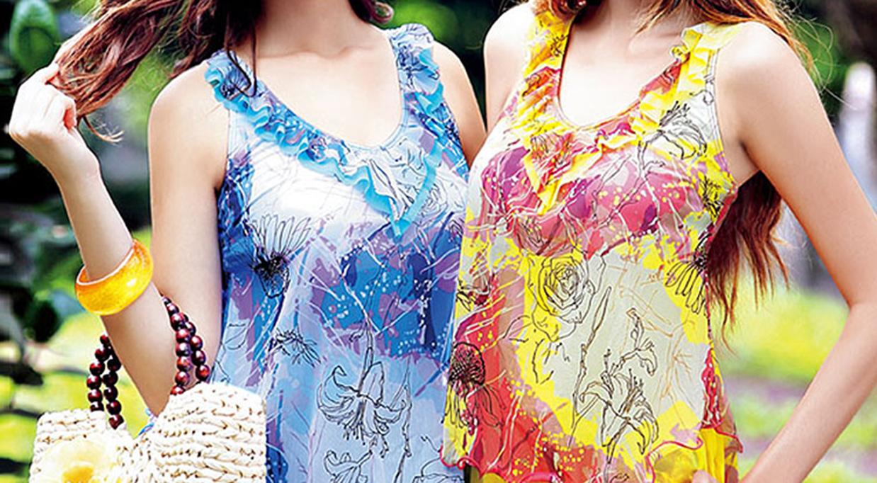 Yicai Fashion