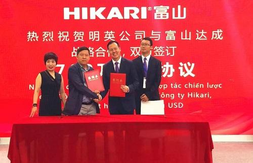 Good news! HIKARI signed the strategic cooperative order agreements