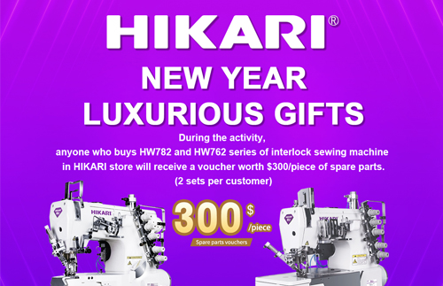HIKARI NEW YEAR LUXURIOUS GIFTS EXTENSION