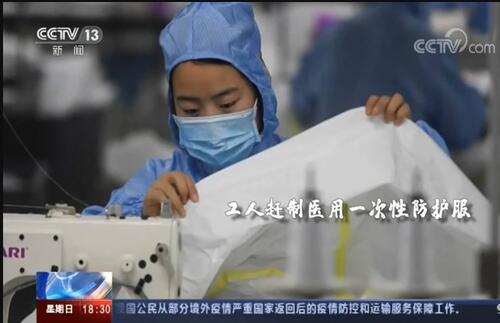 Hikari vigorously help the epidemic prevention production enterprises  expansion and resumption.