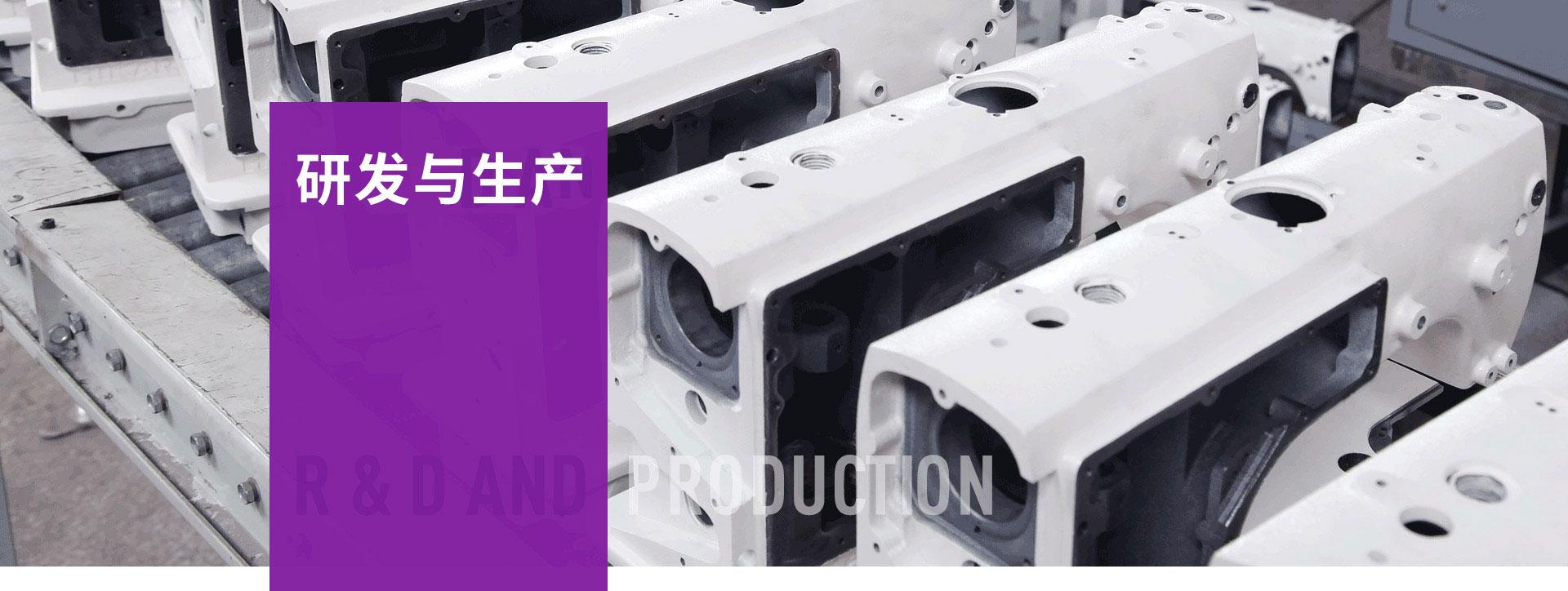 专业研发生产工业缝纫机车间