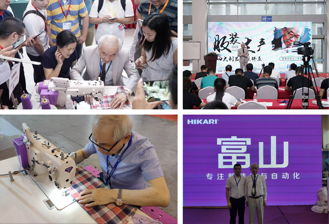 The exhibition organizer invited Taiwan's chief garment IE engineering expert Lin Quande