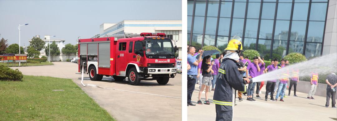 消防支队大力支持本次演练活动