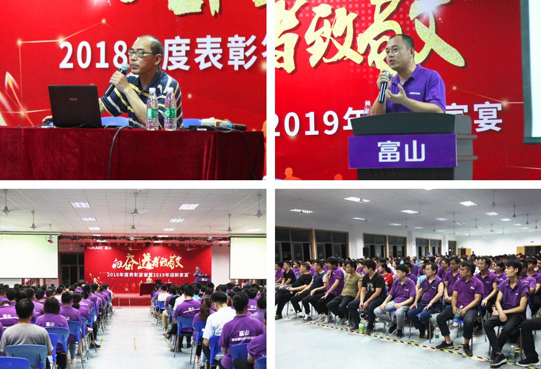 上海和记下载安全生产月全员培训现场
