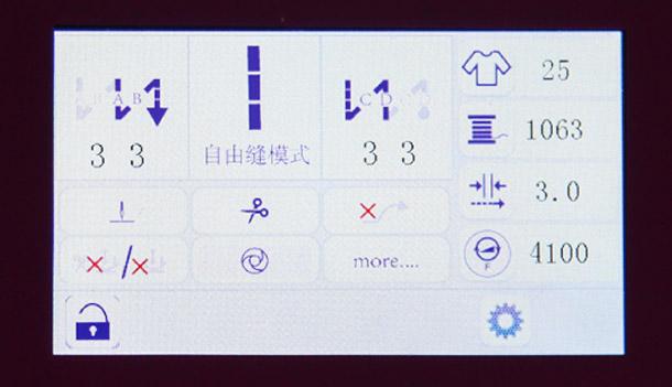 数字化针距控制系统
