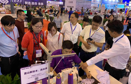 2019 Zhejiang International Intelligent Sewing Equipment Exhibition