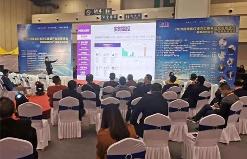 11月7日-9日,2019中原(郑州)国际缝制设备展,在郑州国际会展中心隆重召开