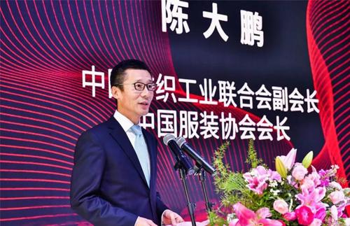 """陈大鹏:在""""2019中国服装优质制造创新年会""""上的致辞"""
