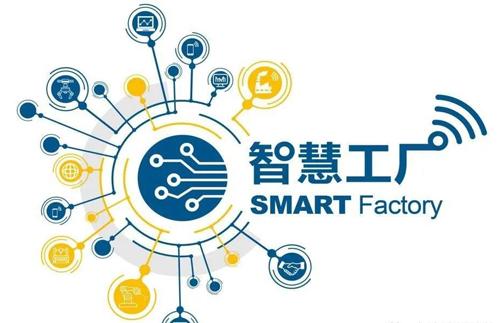 行业盘点(一)| 中国缝制机械行业的智慧工厂